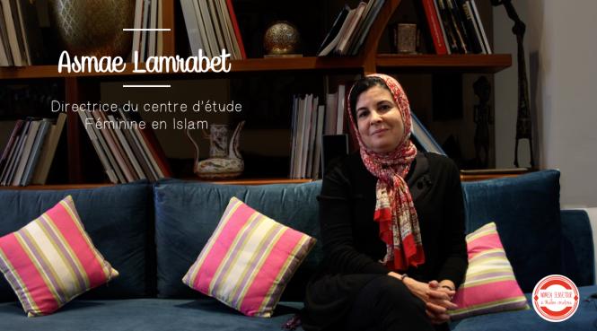 Asmae Lamrabet