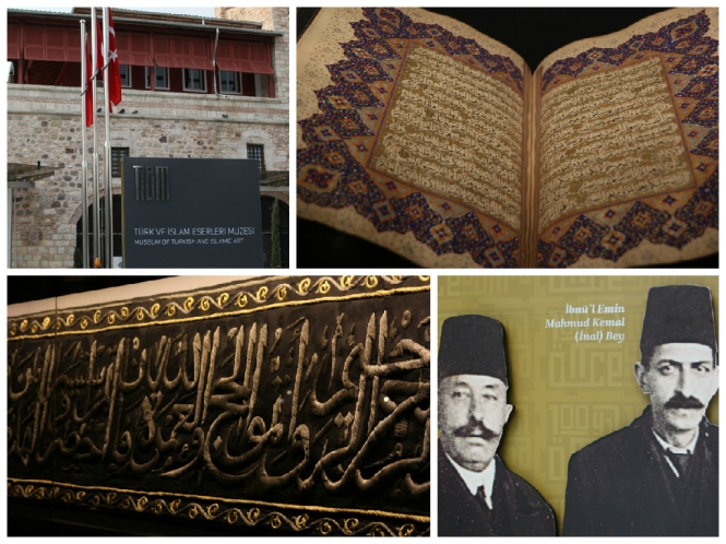 Musée des Arts Islamiques Istanbul